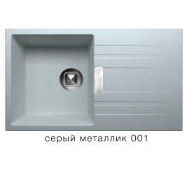 Серый металлик 001