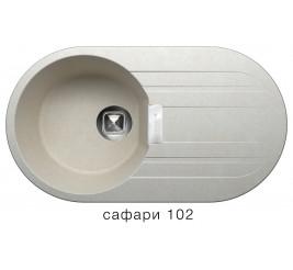 Сафари 102