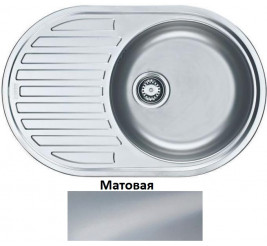 Нержавеющая сталь матовая, Код: 101.0009.496 -1 460