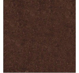 Цвет: Metalquartz Copper, Артикул: HR6150-70 +800 ₽