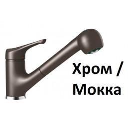 Хром / Мокка, Артикул: 710079