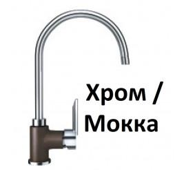 Хром / Мокка, Артикул: 710232