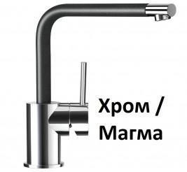 Хром / Магма, Артикул: 710091