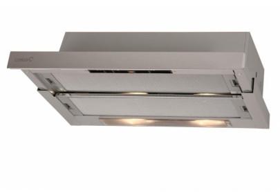 Вытяжка для кухни CATA TF 5260 X/D